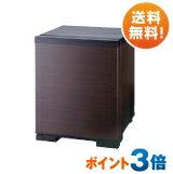 小型電子冷蔵庫グランペルチェ(RK-201-K)