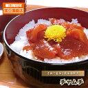 海鮮丼 セット 『 ★手軽で簡単&豪華★ チャムチ×5パック 』 ちゃむち まぐろ丼 マグロ丼 鮪丼 鉄火丼