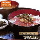 海鮮丼 セット 『 ★手軽で簡単&豪華★ まぐろ納豆丼(カット済み)×5パック 』 マグロ丼 鮪丼 鉄火丼