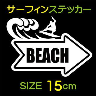 →粘紙衝浪/衝浪/海灘/衝浪/SURF/海灘/海/衝浪板/衝浪/美國的/復古對衝浪BEACH式的/切斷/封條/夏威夷/防水/郵費150日圆