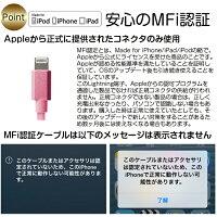 iphone充電器ケーブルライトニングケーブルLightningiPhone6siPhone6sPlus