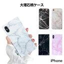 iphone11 ケース iPhone 11 Pro iphone11 Pro Max カバー iPhone 大理石 大理石柄 ポルトロ マ……