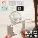 扇風機 首掛け 2020 USB 充電式 卓上 携帯扇風機