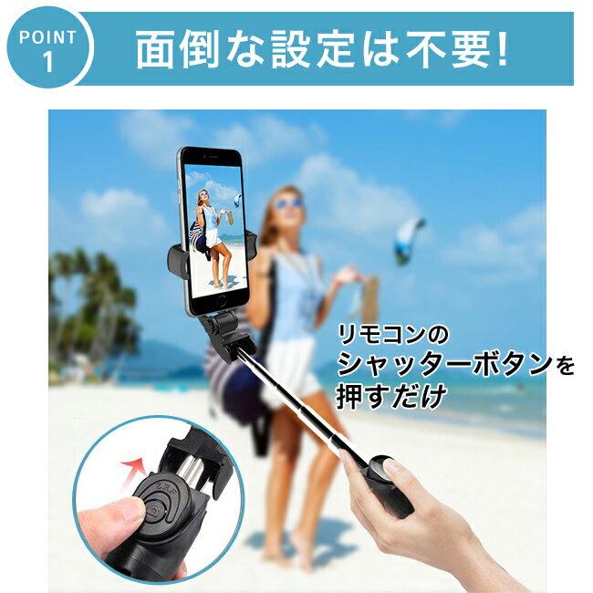 スマートフォン タブレット スマートフォン 携帯電話用アクセサリー セルカ棒 自撮り棒 Bluetooth ワイヤレス セルカ棒 三脚付き 360度回転 三脚一体型 スマホ自撮り棒 伸縮 リモコン付 折り畳み式 持ち運びに便利