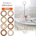 キスモア マンスリー セレナ KissMore Monthly Sel...