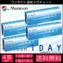 メニコン ワンデー 4箱セット 送料無料 1箱30枚入り menicon コンタクト 1day ワンデーアクエア と同じレンズです