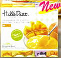 【最安値】ヒルズダイエットオリジナルボックス【送料無料】ヒルズダイエットパステルゼリープ...