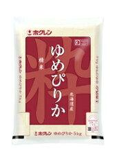 ホクレンゆめぴりか5kg×1袋平成30年度産新米北海道産TV・CMでも話題の新登場高級米