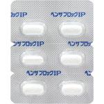 タケダベンザブロックIP<18カプレット>【指定第2類医薬品】