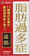 大鵬薬品扁鵲<60包>【第2類医薬品】