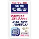 太田胃散 整腸薬