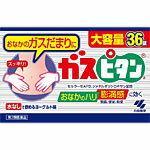 小林製薬ガスピタン<36錠>【第3類医薬品】