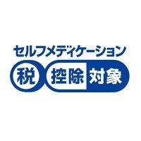【指定第2類医薬品】★タケダベンザブロックIP<18カプレット>