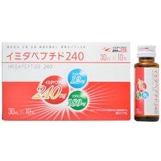 ○注目のイミダゾールジペプチド配合!日本予防医学イミダペプチド240<30mL×10本>