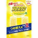 小林製薬ブレスケア レモン つめ替え用100粒(50粒×2) その1