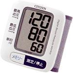 シチズン電子血圧計CH−650F○モニター用アルカリ電池(2本)付 ○収納ケース付