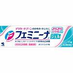 【第2類医薬品】小林製薬フェミニーナジェル <15g>