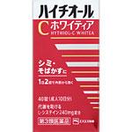 【第3類医薬品】エスエス製薬ハイチオールCホワイティア<40錠>