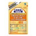 【3個までメール便】小林製薬の栄養補助食品 マルチビタミン ミネラル コエンザイムQ10 30日分 120粒