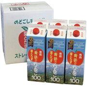 【ケース販売】青研の葉とらずりんご100(1箱)<1000g×6本入>
