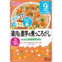 MEGA 楽天市場店で買える「【SS期間のみ!最大600円OFF!】和光堂グーグーキッチン鶏肉と里芋の煮っころがし <80g>」の画像です。価格は110円になります。