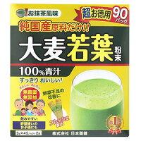 日本薬健金の青汁純国産大麦若葉粉末<90包>