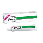 【第2類医薬品】大正製薬ダマリンL<15g>