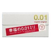 相模ゴムサガミオリジナル001<5個入>