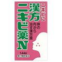 【第2類医薬品】小太郎漢方製薬漢方ニキビ薬N「コタロー」<1...