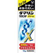 【指定第2類医薬品】大正製薬ダマリングランデXクリーム<15g>