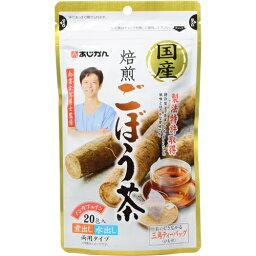 あじかん 国産焙煎ごぼう茶 ティーバッグ (1g×20包入)