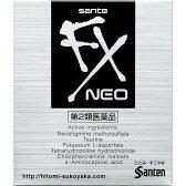 【第2類医薬品】参天製薬サンテFX ネオ <12mL>※1回購入120個まで!