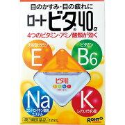 ロート製薬ロートビタ40α<12ml>【第3類医薬品】