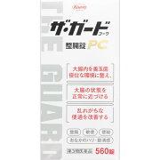 【第3類医薬品】興和新薬ザ・ガードコーワ整腸錠PC<560錠>特別ご奉仕品!在庫限り!