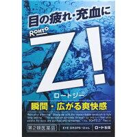 ロート製薬ロートジー<12ml>【第2類医薬品】