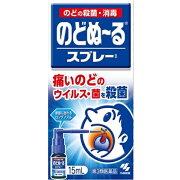 【第3類医薬品】小林製薬のどぬーるスプレー<15mL>