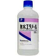 健栄製薬無水エタノール<500ml>