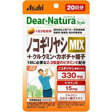 【1個限定!10%OFF!】アサヒG食品ディアナチュラスタイル(Dear−Natura Style)ノコギリヤシMIX <20日分・40粒>