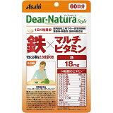【3個までメール便】ディアナチュラ スタイル 鉄×マルチビタミン 60日分 (60粒) アサヒ Dear Natura Style