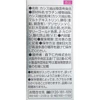 森下仁丹カシス−iEX<60粒>