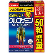 オリヒロ高純度グルコサミン粒徳用(増量企画品)<900粒+50粒>※限定品