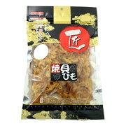 焼貝ひも(120g)北国の珍味(ほたてホタテかいひも貝ヒモ長谷川水産つまみちんみ肴)