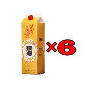 爛漫美酒パックケース(1800ml×6本)