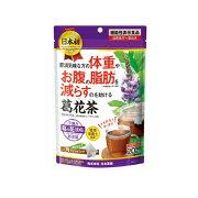 【健康茶】日本薬健葛花茶(1.5g×20包)