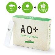 【青汁】AO+青森プロテオグリカン入り青汁(3.5g×30包)