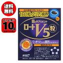 DHC ルテイン 光対策 20日(20粒)【DHC サプリメント】