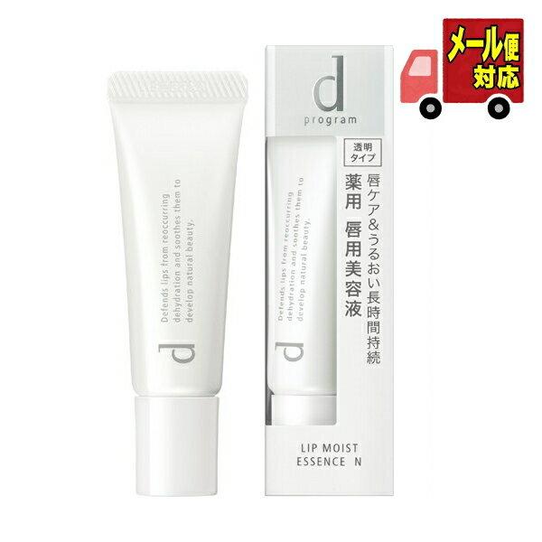 医薬部外品, 皮膚 (3) d N (10g)