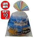 ■【ムソー】(アリモト)召しませ日本・焼塩煎餅80g