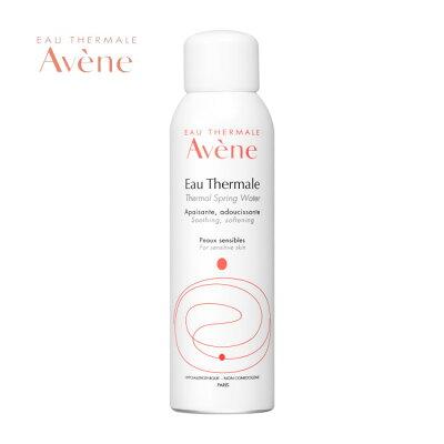 Aveneのおすすめ乾燥肌向け化粧水