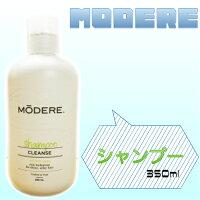 4種のハーブ配合モデーアMODEREシャンプー(オールヘアタイプ)350ml